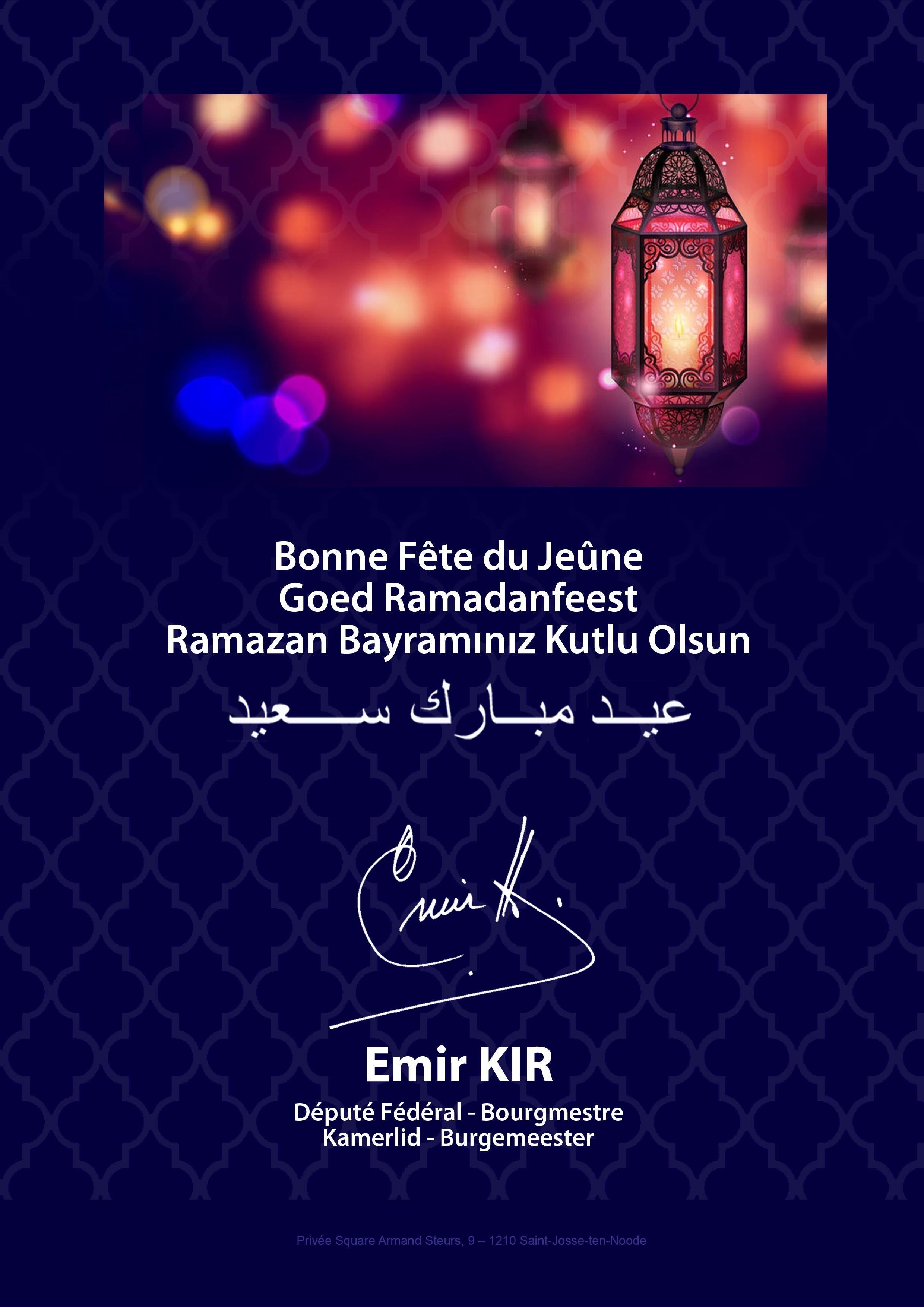 http://www.aktif.be/wp-content/uploads/2017/06/A4-Ramadan-2017.jpg
