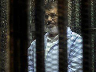 Photo of Avrupa Birliği'nden Mursi kararına tepki