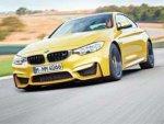 Photo of BMW M3 iki ayrı model olacak